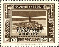 faro-francesco-crispi_guardafui_francobollo_onoranza_duca_abruzzi