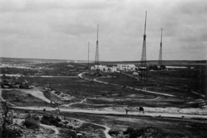stazione_radio_Mogadiscio_somalia_italiana