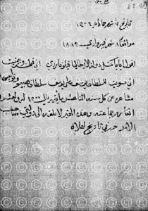Atto a firma del Console Filonardi, col quale si assegnano al Sultando di Obbia Jusuf Alì 1200 talleri annui di stipendio. 8 febbraio 1889.