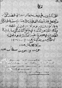 ricevuta-dellannualita-di-stipendio-pagata-dal-console-filonardi-al-sultano-jusuf-ali-di-obbia-in-data-19-marzo-1889
