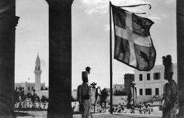 Viaggio nella Somalia Italiana- Foto C.Pedrini (5)