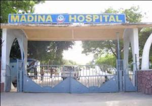 madina_hospital-mogadiscio