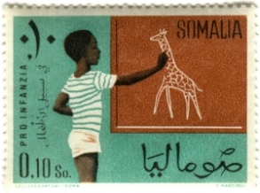francobollo scuola somala