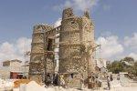 Mogadiscio_Binocolo_Arco Re