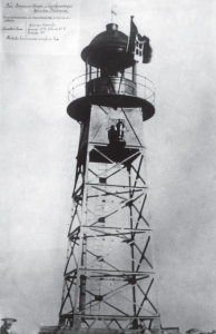 4 aprile 1924_capo Guardafui_faro