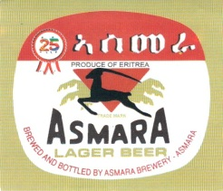 Asmara_Brewery_May24_2016_25small