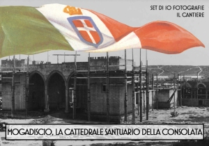 Cofanetto-Cantiere-10x15 copia