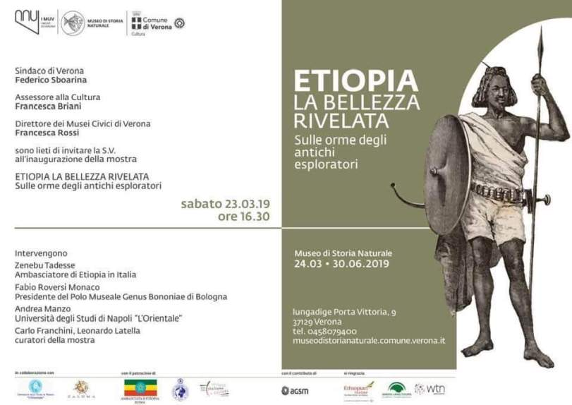 La bellezza rivelata_Etiopia_Verona