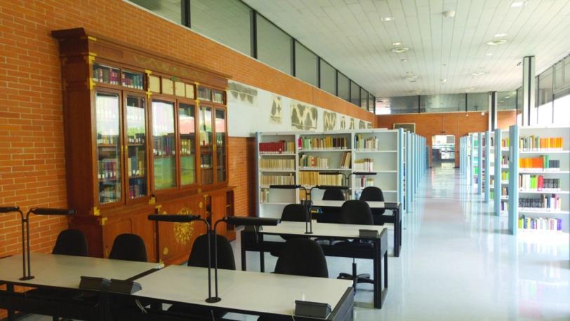 Biblioteca Isiao