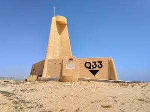El Alamein. Quota 33