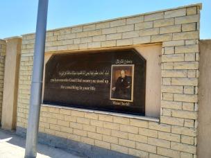 Museo Militare El Alamein_Churchill