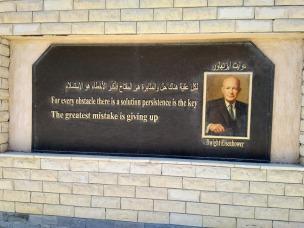 Museo Militare El Alamein_Eisenhower