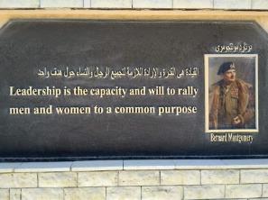 Museo Militare El Alamein_Montgomery