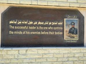 Museo Militare El Alamein_Rommel