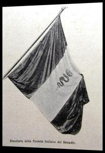 Bandiera della Società del Benadir