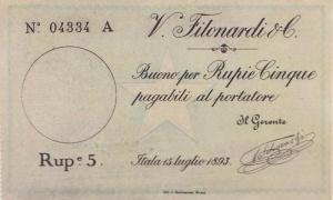 Buono di 5 rupie della Società Filonardi