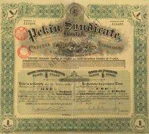 Una azione del Peking Syndicate datata 1918 (2)