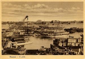 Il porto di Massaua (Da cartolina)