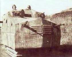 Carro armato Gondar-2