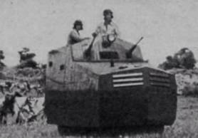 Carro armato Gondar-4