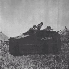 Carro armato Gondar